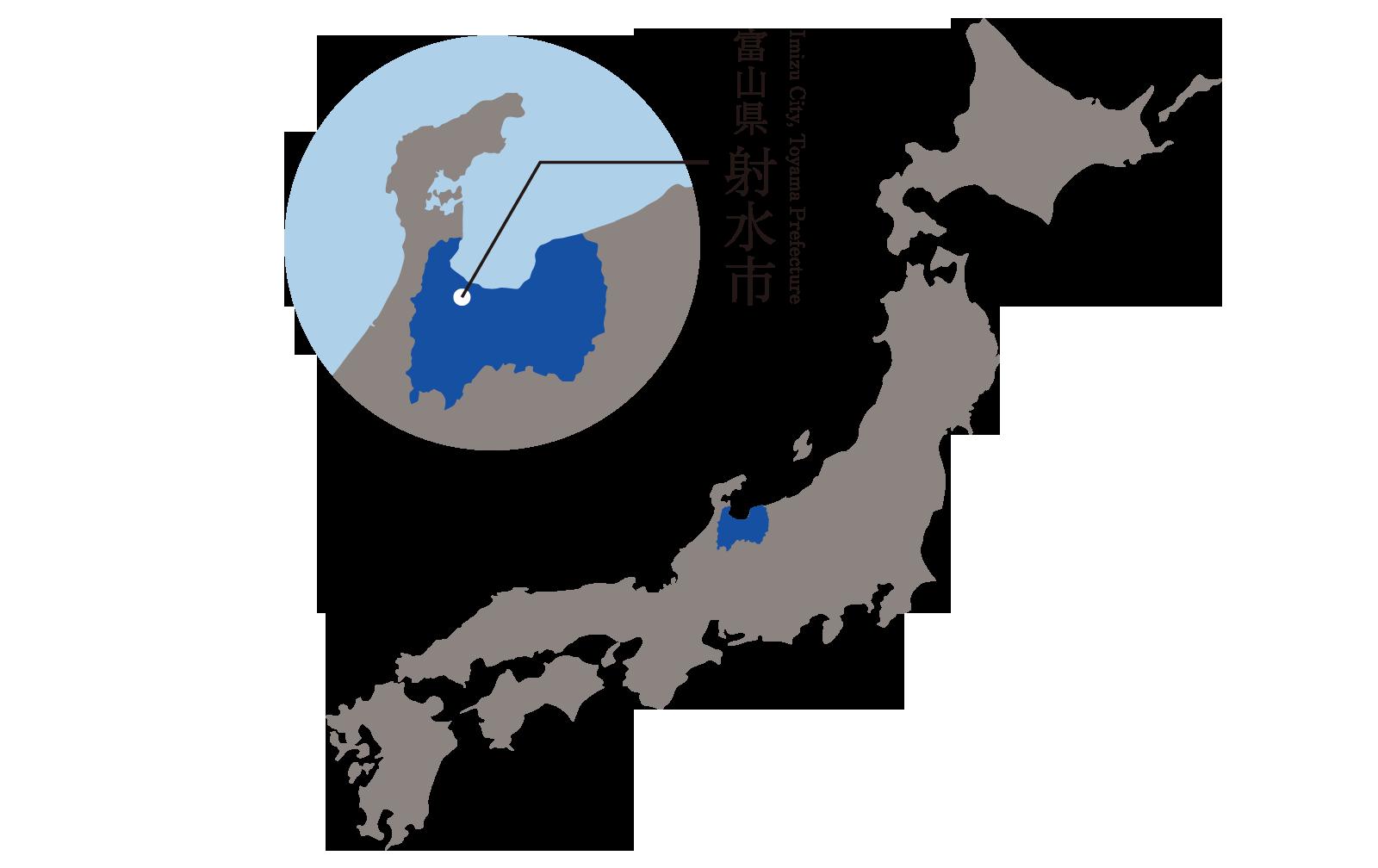 富山県射水市へのアクセス